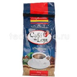 Кофе Cafecom в зернах Cafe de Loja Premium