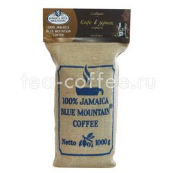 Кофе Jamaica Blue Mountain в зернах средней обжарки  1 кг Россия