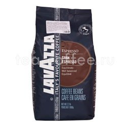 Кофе Lavazza в зернах Grand Espresso 1 кг