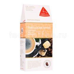 Кофе Amado молотый Французская Ваниль 150 гр