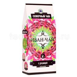 Северный чай Иван-Чай ферментированный с душицей в пирамидках