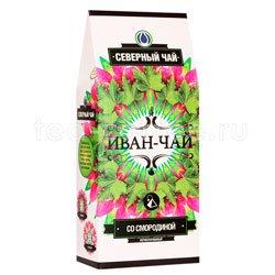 Северный чай Иван-Чай ферментированный со смородиной в пирамидках
