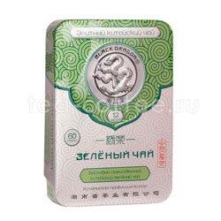 Чай Черный Дракон Прессованный зеленый чай 60 гр ж/б