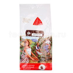 Кофе Amado в зернах Эспрессо Голд 500 гр