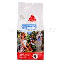Кофе Amado в зернах Без кофеина 500 гр