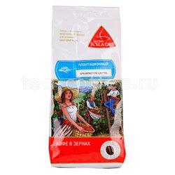 Кофе Amado в зернах Бразильский Сантос 500 гр