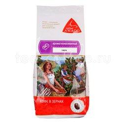 Кофе Amado в зернах Сабра 200 гр