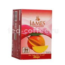Чай James Grandfather Mango черный в пакетиках