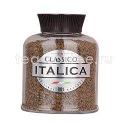 Кофе Italica растворимый 100 гр