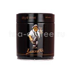 Кофе Lucaffe в зернах Exclusive 100% Arabica 125 гр