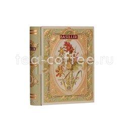 Чай Basilur Чайная книга История любви Мини Том 1