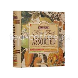 Чай Basilur Чайная книга Волшебные фрукты Ассорти 64 гр
