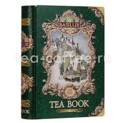 Чай Basilur Чайная книга Том 3 100 гр
