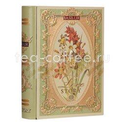 Чай Basilur Чайная книга История Любви Том 1 100 гр Шри Ланка