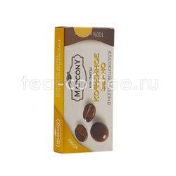 Кофейные зерна Marcony в молочном шоколаде 25 гр