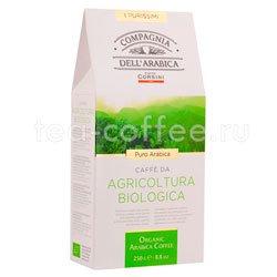 Кофе Compagnia Dell`Arabica молотый Agricoltura Biologica 250 гр