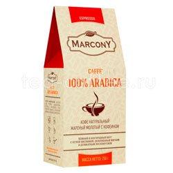 Кофе Marcony молотый 100% Arabica 250 гр