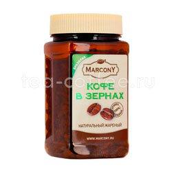 Кофе Marcony в зернах Brasil 100 гр
