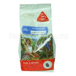 Кофе Amado в зернах Колумбия Уила Гуакакайо 200 гр