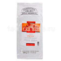 Кофе Compagnia Dell`Arabica в зернах India Munsooned Malabar 500 гр