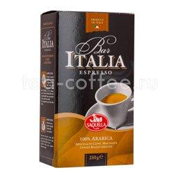 Кофе Saquella молотый 100% Arabica 250 гр