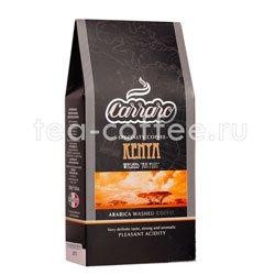 Кофе Carraro молотый Kenya 250 гр
