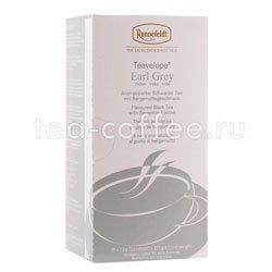 Чай Ronnefeldt Earl Grey / Эрл Грей черный в пакетиках 25 шт.х 2.5 гр