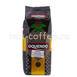 Кофе в зернах Oquendo Mezcla 250 г