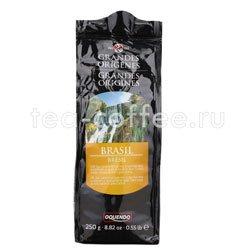 Кофе Oquendo молотый Brasil 250 гр