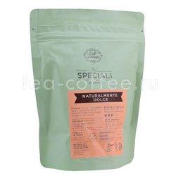 Кофе Diemme в зернах Gli Speciali Naturalmente dolce 200 гр