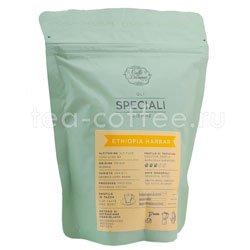 Кофе Diemme в зернах Gli Speciali Ethiopia Harrar 200 гр