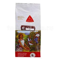 Кофе Amado в зернах Арабика 500 гр