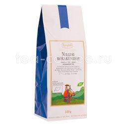 Чай Ronnefeldt Bio Nilgiri Korakundah/Нилгири Коракунда 100 гр