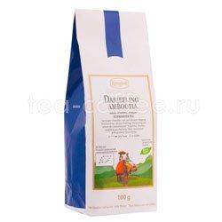 Чай Ronnefeldt Bio Darjeeling Ambootia/Дарджилинг Амбутия 100 гр