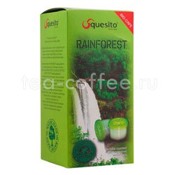 Кофе Squesito в капсулах Rainforest 30 капсул Италия
