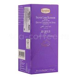 Чай Ronnefeldt Silver Lime Blossom / Цветок серебристой липы в пакетиках 25 шт.х 2.5 гр