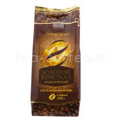 Кофе Золотой Кристалл в зернах Классический 200 гр