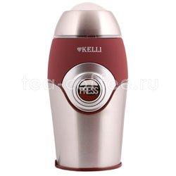 Кофемолка электрическая Kelly KL-5054