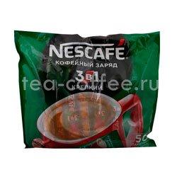 Кофе Nescafe растворимый 3 в 1 Крепкий 50 шт по 16 гр