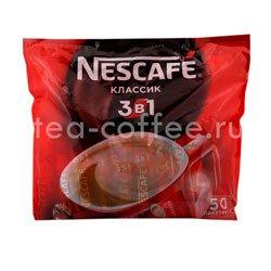 Кофе Nescafe растворимый Classic 3 в 1 50 шт по 16 гр