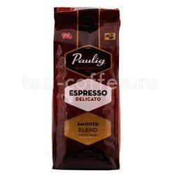 Кофе Paulig в зернах Delicato 250 гр