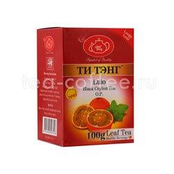 Чай Ти Тэнг Луло 100 гр