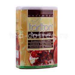 Чай Tarlton Гранат зеленый 200 гр