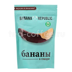 Банан в глазури Banana Republic 200 гр в.у. Россия