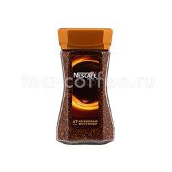 Кофе Nescafe Gold растворимый 95 гр ст.б