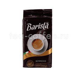 Кофе Barista молотый Mio эспрессо 250 гр Белоруссия