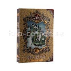 Basilur Чайная книга Том 2 75 гр