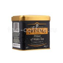 Чай Twinings Принц Уэльский 100 гр