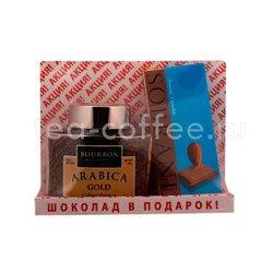 Подарочный набор Кофе Bourbon Arabica Gold растворимый и Шоколад Sobranie молочный с миндалем 50 гр