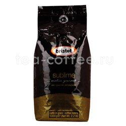 Кофе Bristot в зернах Sublime 1кг